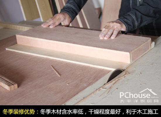 有利于保证木工质量