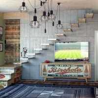 装修一般130平的房子多少钱