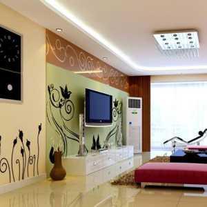 天津居然之家装饰工程有限公司