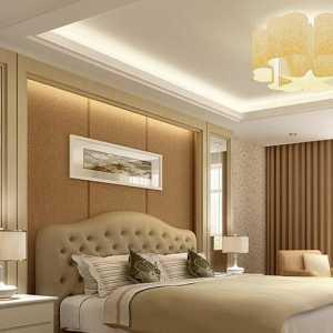 北京老房裝修家里的家具放哪