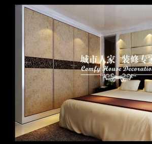 上海裝飾哪家可以