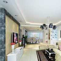 130平的新房装修要多少钱