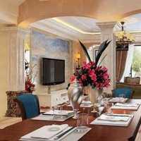 装修一个80平左右的房子得多少钱