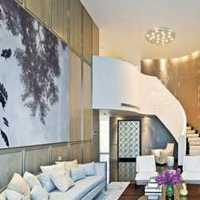 石庄装修房子要多少钱130平普通