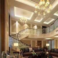 90平的房子从快装修得多少钱