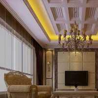 客廳客廳漂亮的客廳效果圖