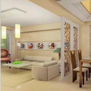 小戶型客廳怎么裝修 小戶型客廳裝修原理