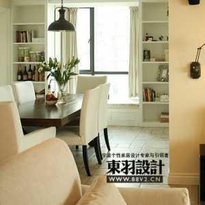 北京老房子局部裝修