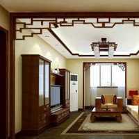 93平的房子装修要多少钱精装房