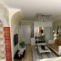 76平的房子基本装修多少钱