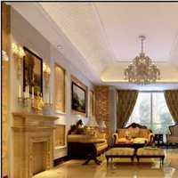 140平左右的房子装修下来要花多少钱