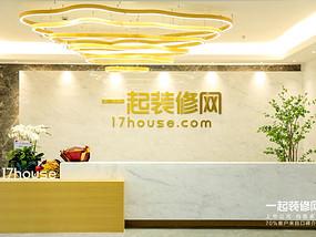 上海旗艦店開業   一起裝修網力推全品類解決方案