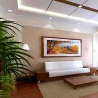 地台黄色窗帘客厅装修效果图