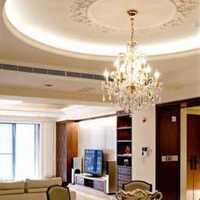 120平简装房子全包多少钱装修报价清单