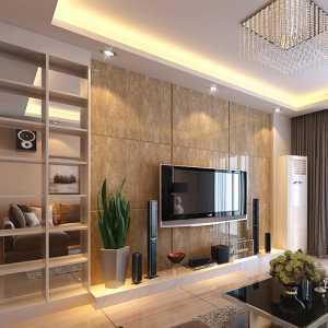 高鑫家園現代餐廳時尚窗簾裝修設計效果圖