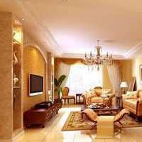 客廳客廳唯美的客廳效果圖