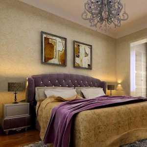 紫业国际装饰设计有限公司