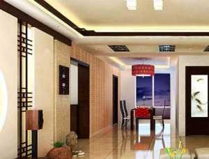 北京最好的裝修公司是哪個
