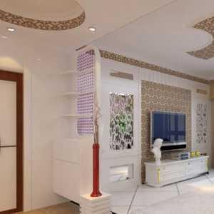 北京老房子客廳裝修一般需要多少錢