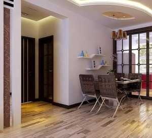 哈尔滨房屋翻新装修公司