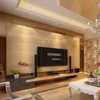 北京客厅墙怎样装修