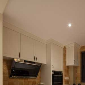 一般居家120平的房子装修费要多少钱