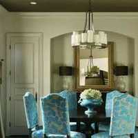 四居二厅精装现代客厅吊顶装修效果图