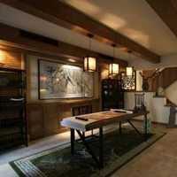 90平的房子装修需要多少钱