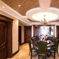 120平的房子装修要多少钱