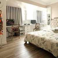 80平的房子裝修需要多少錢簡裝