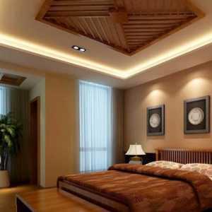 现代简约风格装修粉色墙体白色家居选什么样子的灯比较好要实际图