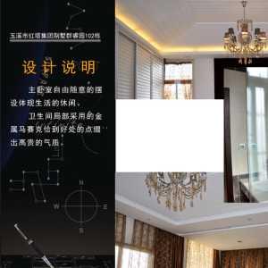 2021年广州十大ig88注册链接 ig88注册链接荣誉口碑业绩排行榜