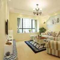 五十平小户型房子装修需要多少钱