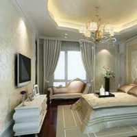 163平的房子装修成美式风格大概多少钱