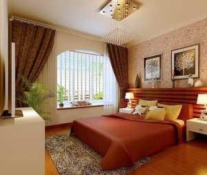 95平米两室一厅一卫全包装修多少钱