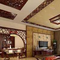 客廳客廳中國紅客廳效果圖