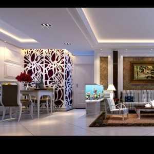 北京134方的房子怎么裝修
