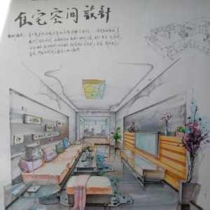 北京盛銘成室內裝飾
