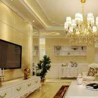 房子装修多少钱全房装修多少钱