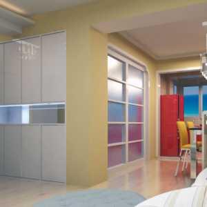 123平米家装公司整装活动