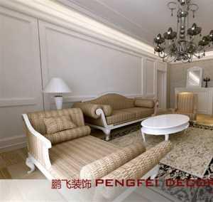 眾和東苑現代客廳裝修效果圖