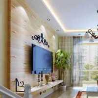 120平婚房装修找家装公司大概多少钱