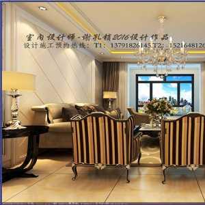 徐州居然之家装饰工程有限公司怎么样