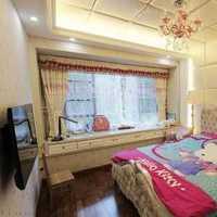 50平左右的毛坯房简单装修要多少钱