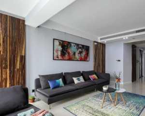 三室两厅现代简约公寓客厅110平米