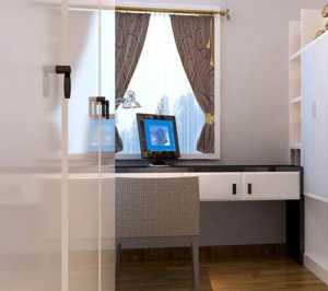 现代简约两居室书房能怎么装饰