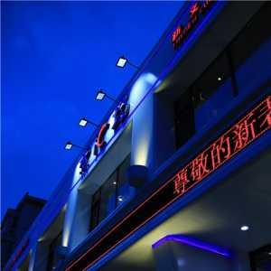 北京裝修最好的公司是哪家