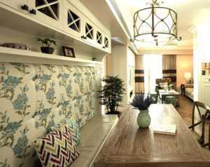 117平方米房子装修价格