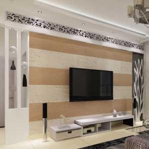 客厅沙发140平米混搭装修效果图