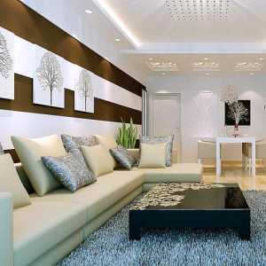 天津装修140平米房子大概要多少钱